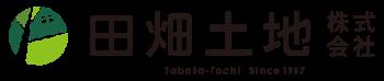田畑土地株式会社「小竹向原、江古田エリアの賃貸物件検索サイト」